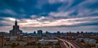 Ставка рефинансирования 2016-2017 Россия - превю