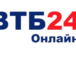 ВТБ 24 Онлайн - личный кабинет